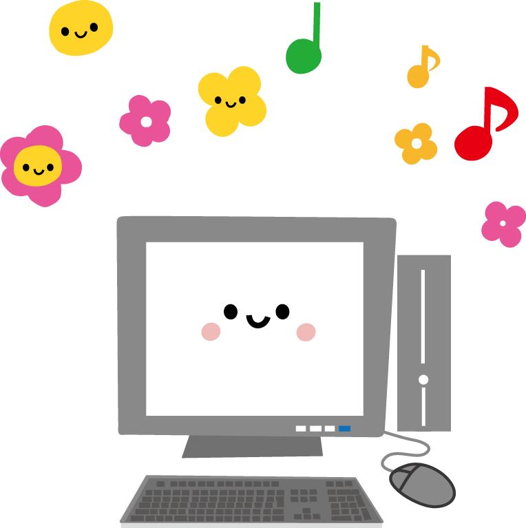 自作パソコンの世界へようこそ!
